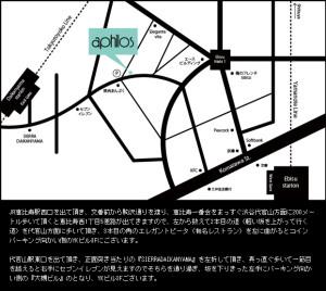 n_aphilos_map